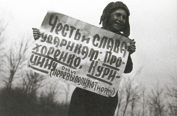 Ivan-Shagin-22